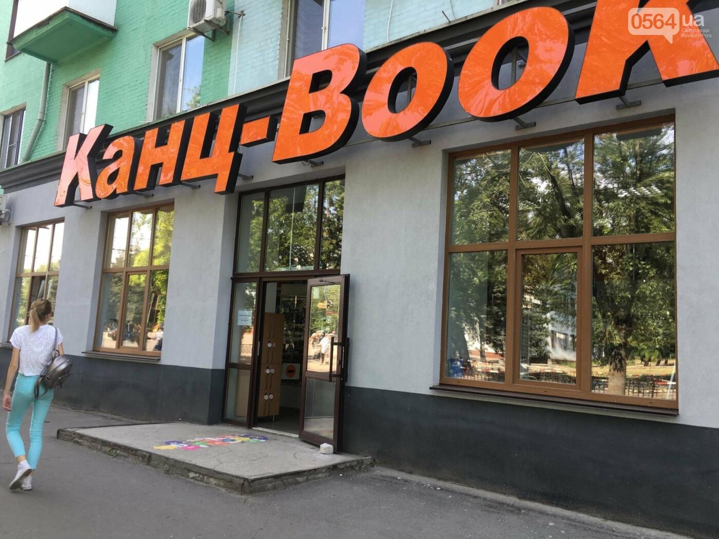 """""""Ждут штраф?"""": В Кривом Роге бизнесмены не спешат устанавливать урны возле своих магазинов, - ФОТО, фото-11"""