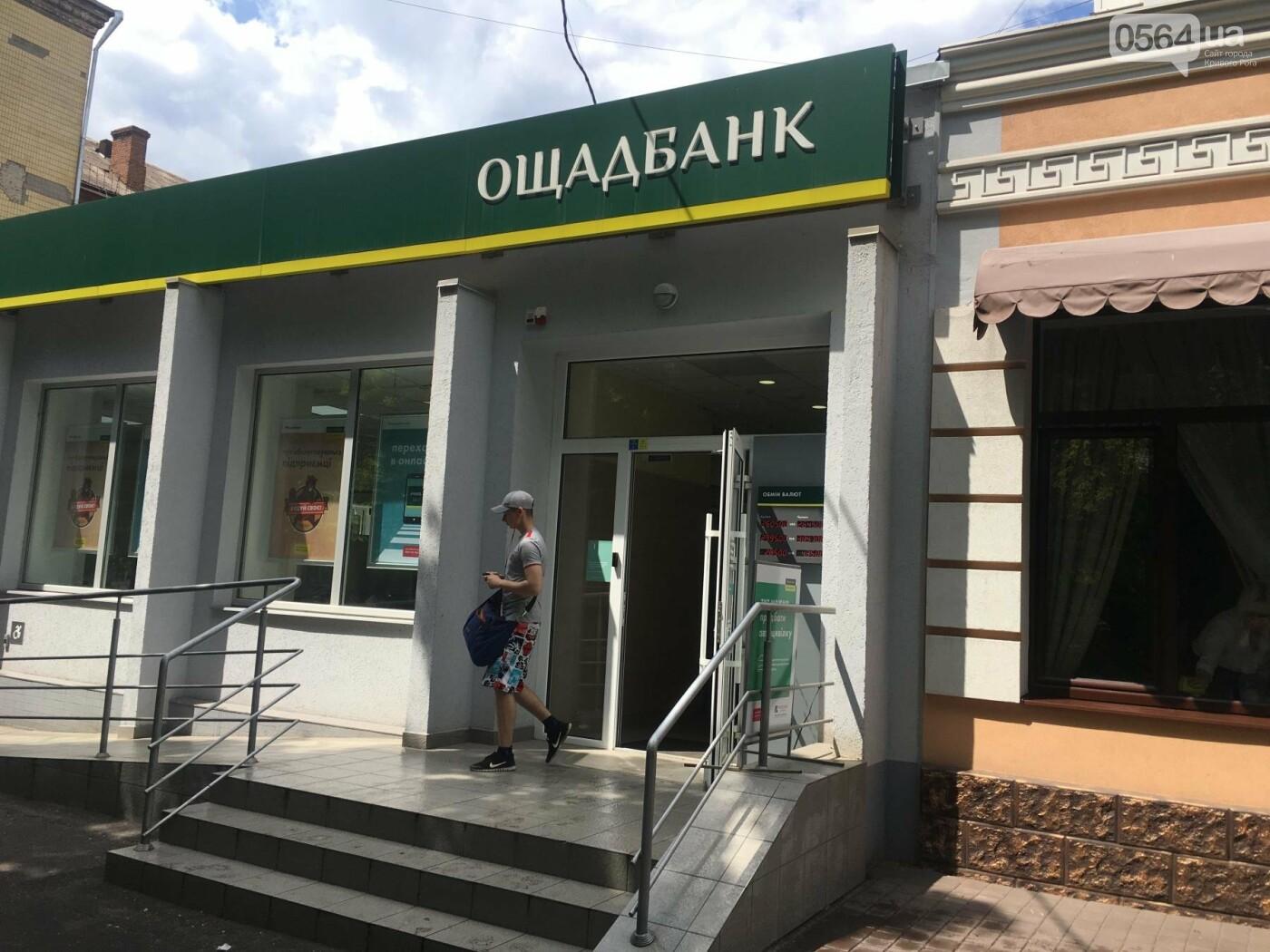 """""""Ждут штраф?"""": В Кривом Роге бизнесмены не спешат устанавливать урны возле своих магазинов, - ФОТО, фото-2"""