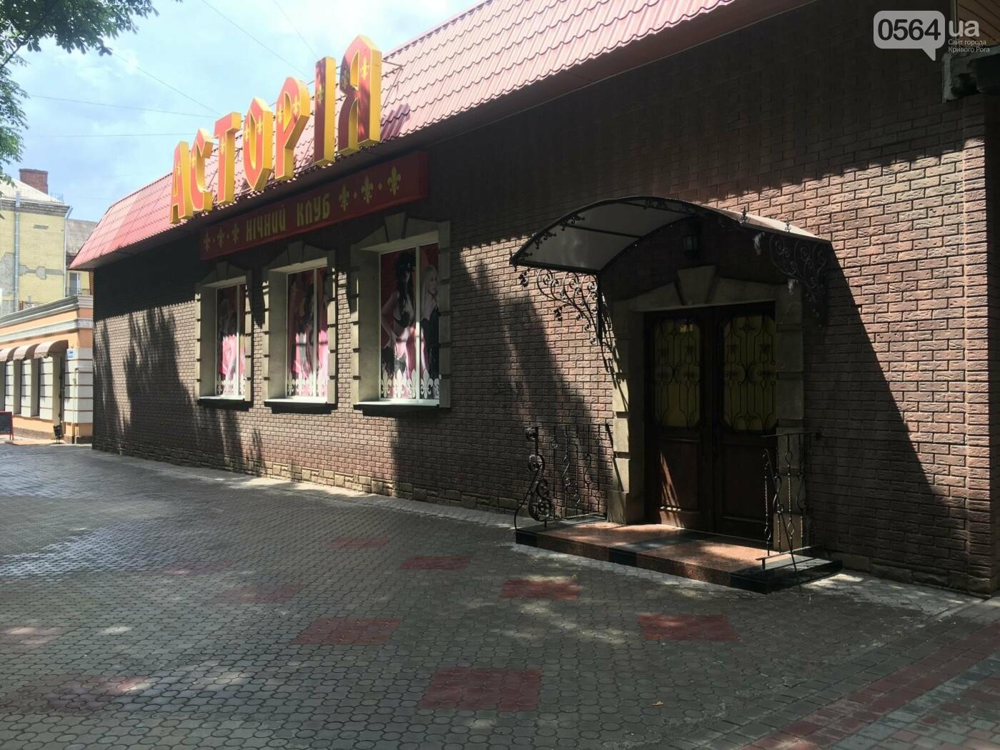 """""""Ждут штраф?"""": В Кривом Роге бизнесмены не спешат устанавливать урны возле своих магазинов, - ФОТО, фото-1"""