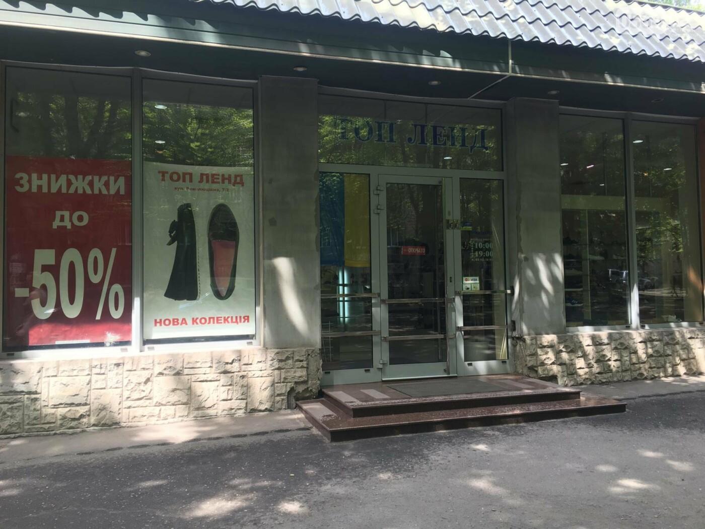 """""""Ждут штраф?"""": В Кривом Роге бизнесмены не спешат устанавливать урны возле своих магазинов, - ФОТО, фото-3"""