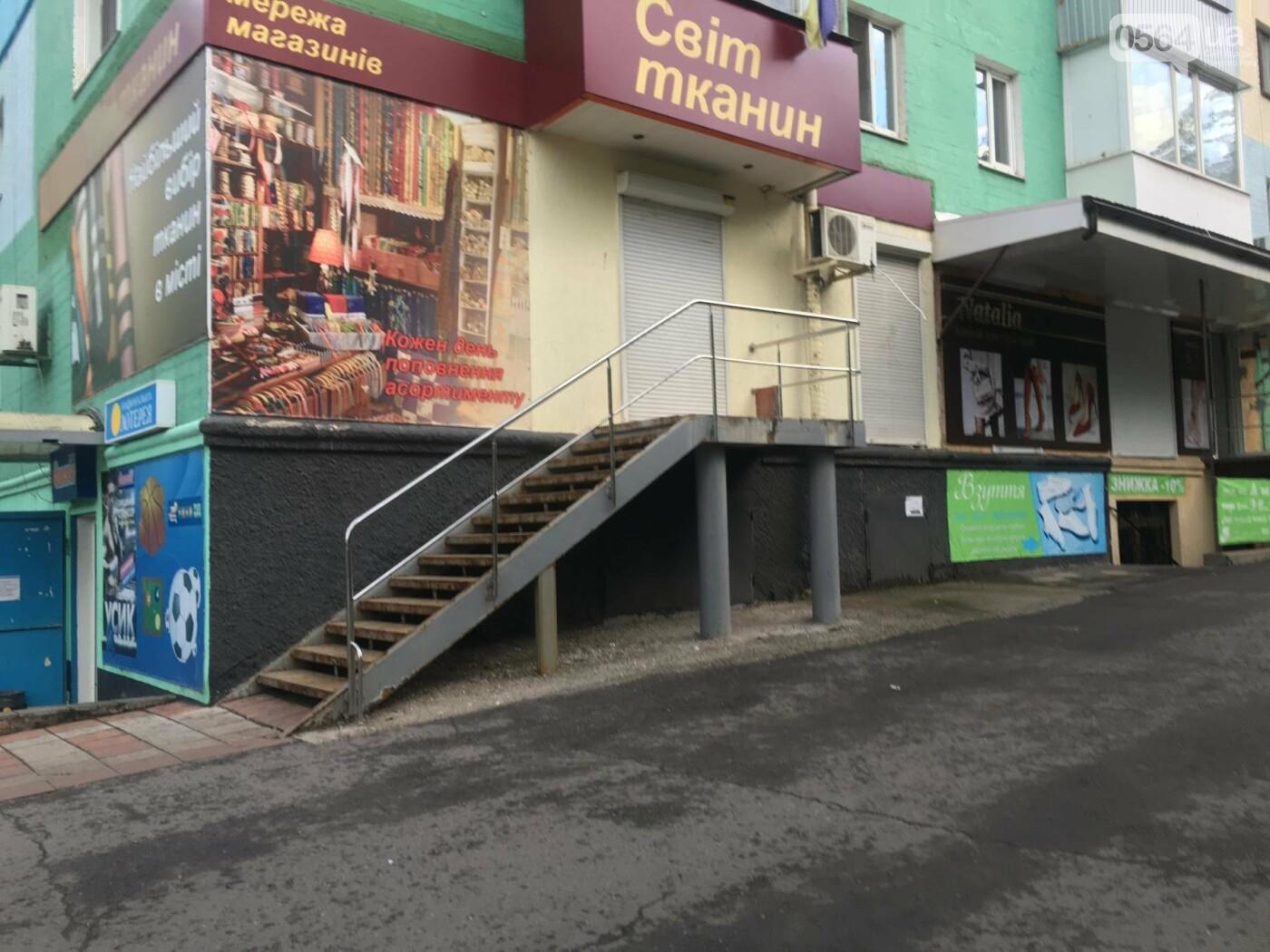 """""""Ждут штраф?"""": В Кривом Роге бизнесмены не спешат устанавливать урны возле своих магазинов, - ФОТО, фото-6"""