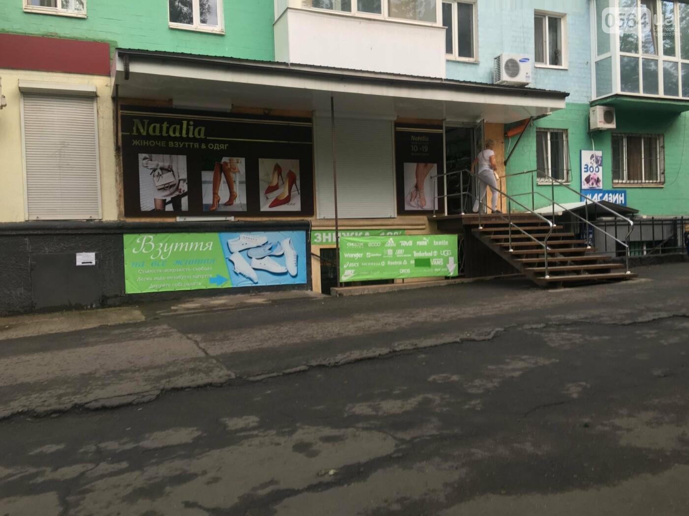 """""""Ждут штраф?"""": В Кривом Роге бизнесмены не спешат устанавливать урны возле своих магазинов, - ФОТО, фото-5"""