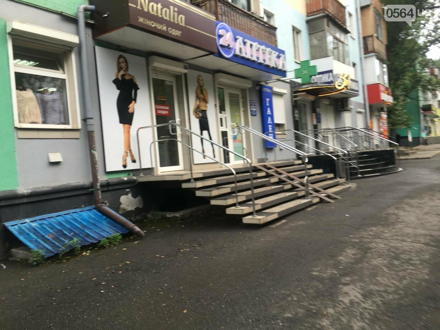 """""""Ждут штраф?"""": В Кривом Роге бизнесмены не спешат устанавливать урны возле своих магазинов, - ФОТО, фото-9"""