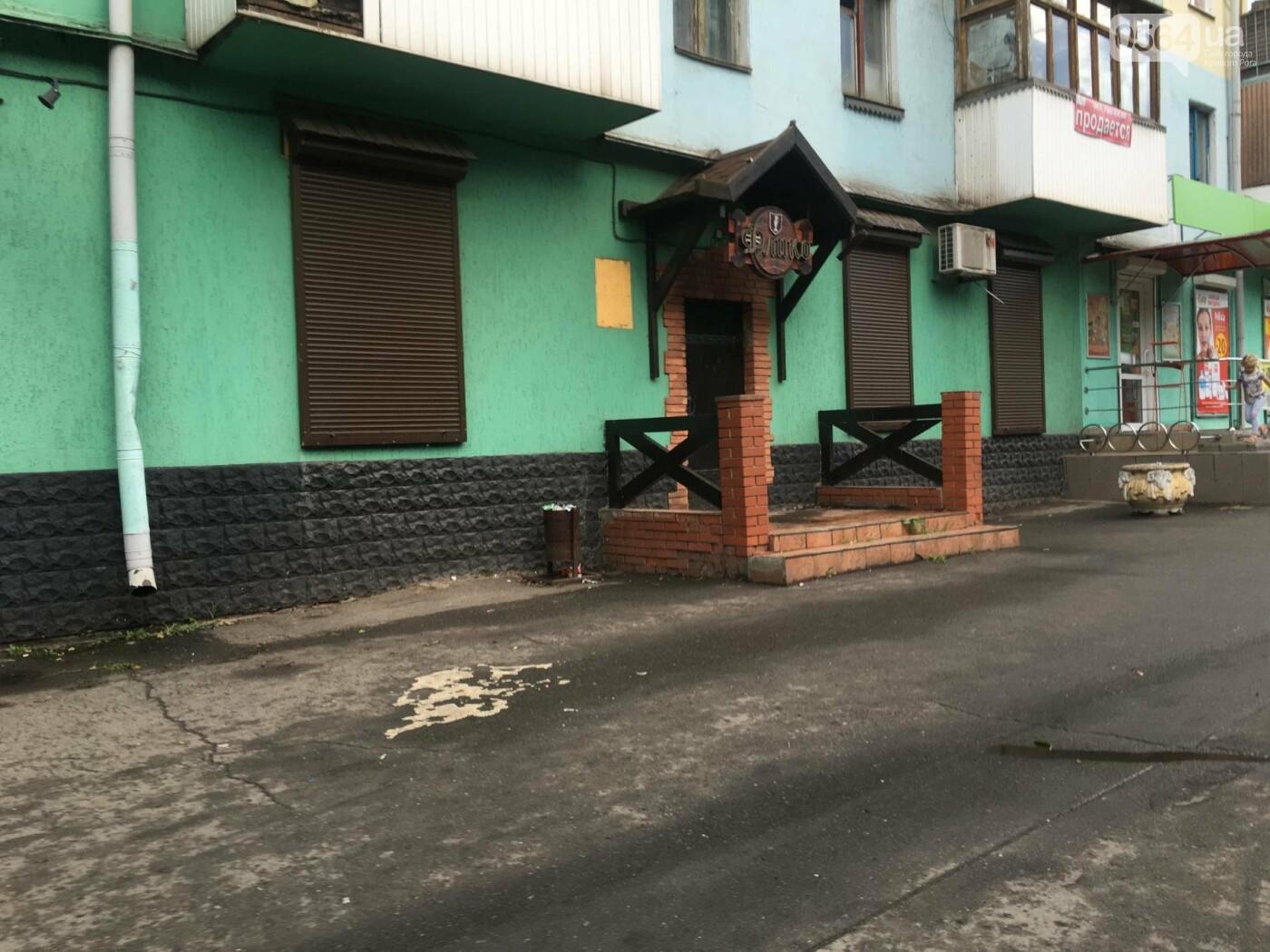 """""""Ждут штраф?"""": В Кривом Роге бизнесмены не спешат устанавливать урны возле своих магазинов, - ФОТО, фото-14"""