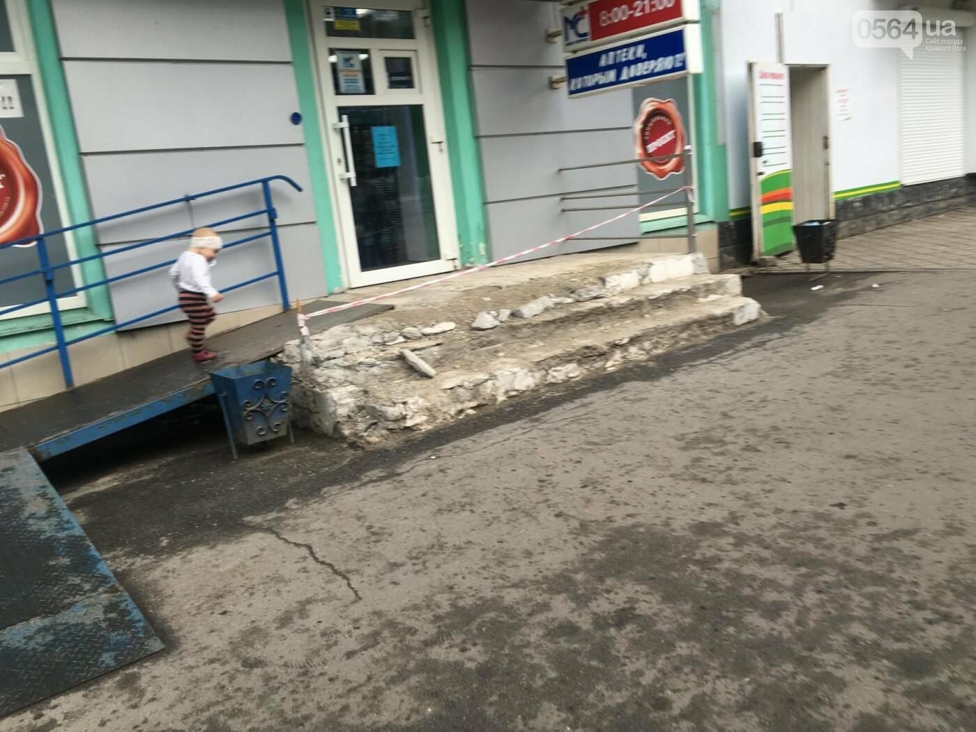 """""""Ждут штраф?"""": В Кривом Роге бизнесмены не спешат устанавливать урны возле своих магазинов, - ФОТО, фото-15"""