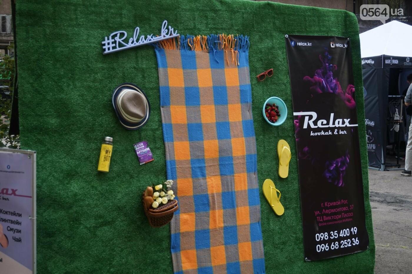 """Криворожане культурно отдыхают на фестивале искусства и еды """"Артишок"""", - ФОТО, ВИДЕО, фото-123"""