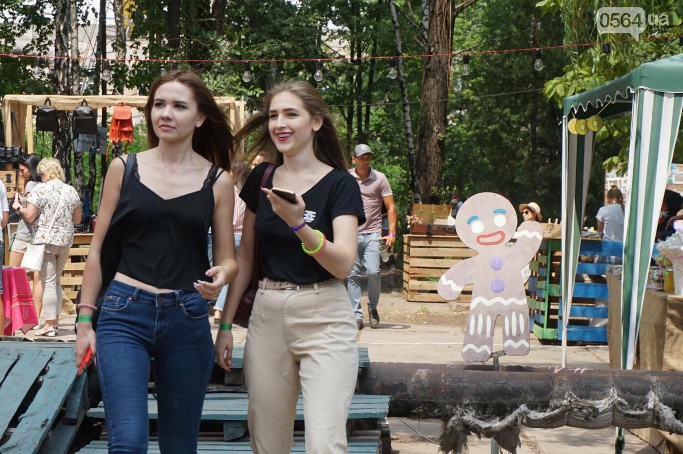 """Криворожане культурно отдыхают на фестивале искусства и еды """"Артишок"""", - ФОТО, ВИДЕО, фото-83"""