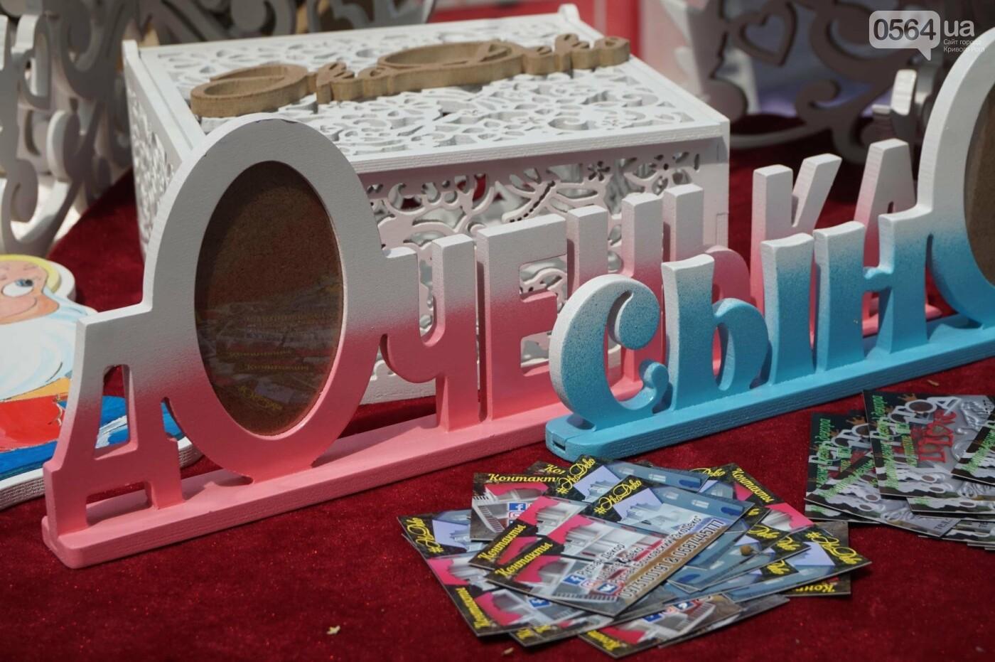 """Криворожане культурно отдыхают на фестивале искусства и еды """"Артишок"""", - ФОТО, ВИДЕО, фото-72"""