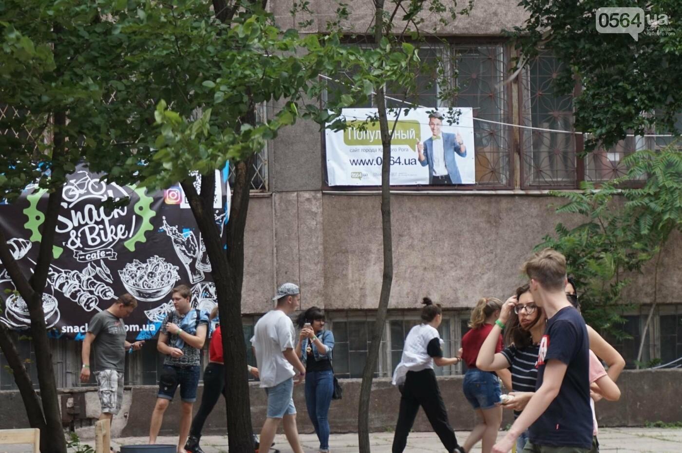 """Криворожане культурно отдыхают на фестивале искусства и еды """"Артишок"""", - ФОТО, ВИДЕО, фото-97"""