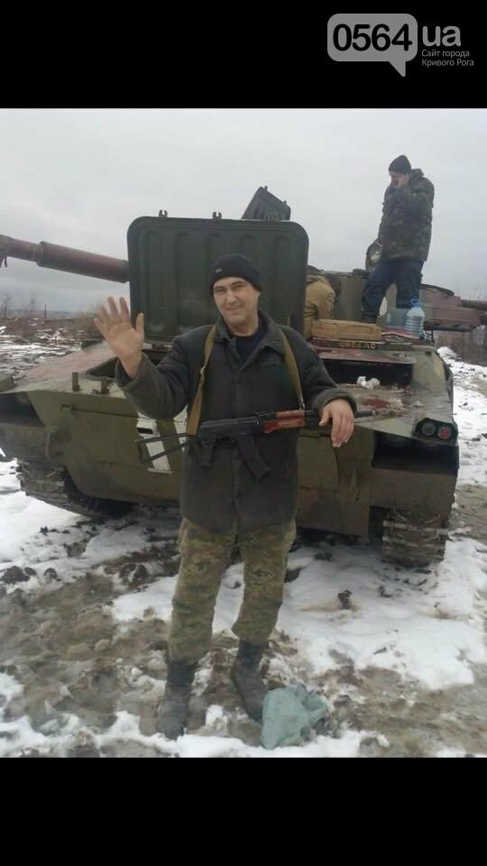 Умер боец АТО Владимир Близнюк, объявлявший голодовку в криворожской больнице, фото-3