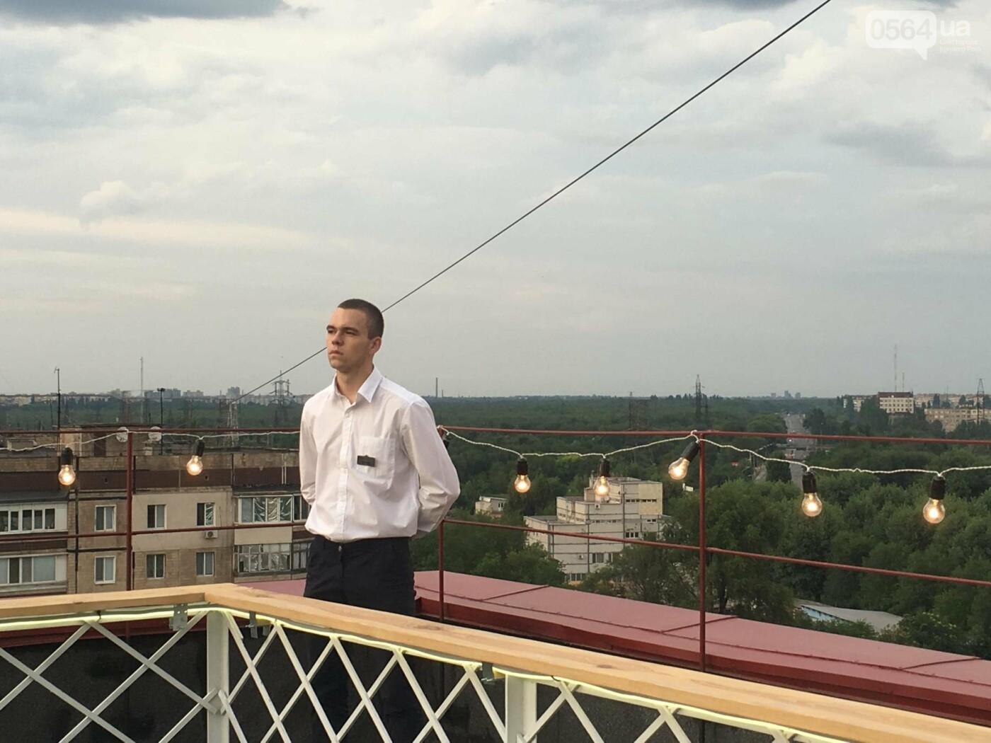 Сотни криворожан встречали закат на крыше отеля под мелодии джаза, - ФОТО, ВИДЕО, фото-16
