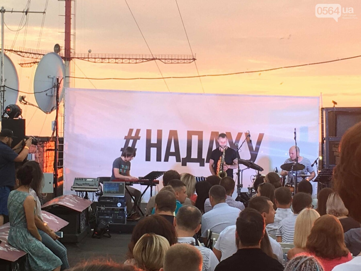 Сотни криворожан встречали закат на крыше отеля под мелодии джаза, - ФОТО, ВИДЕО, фото-14