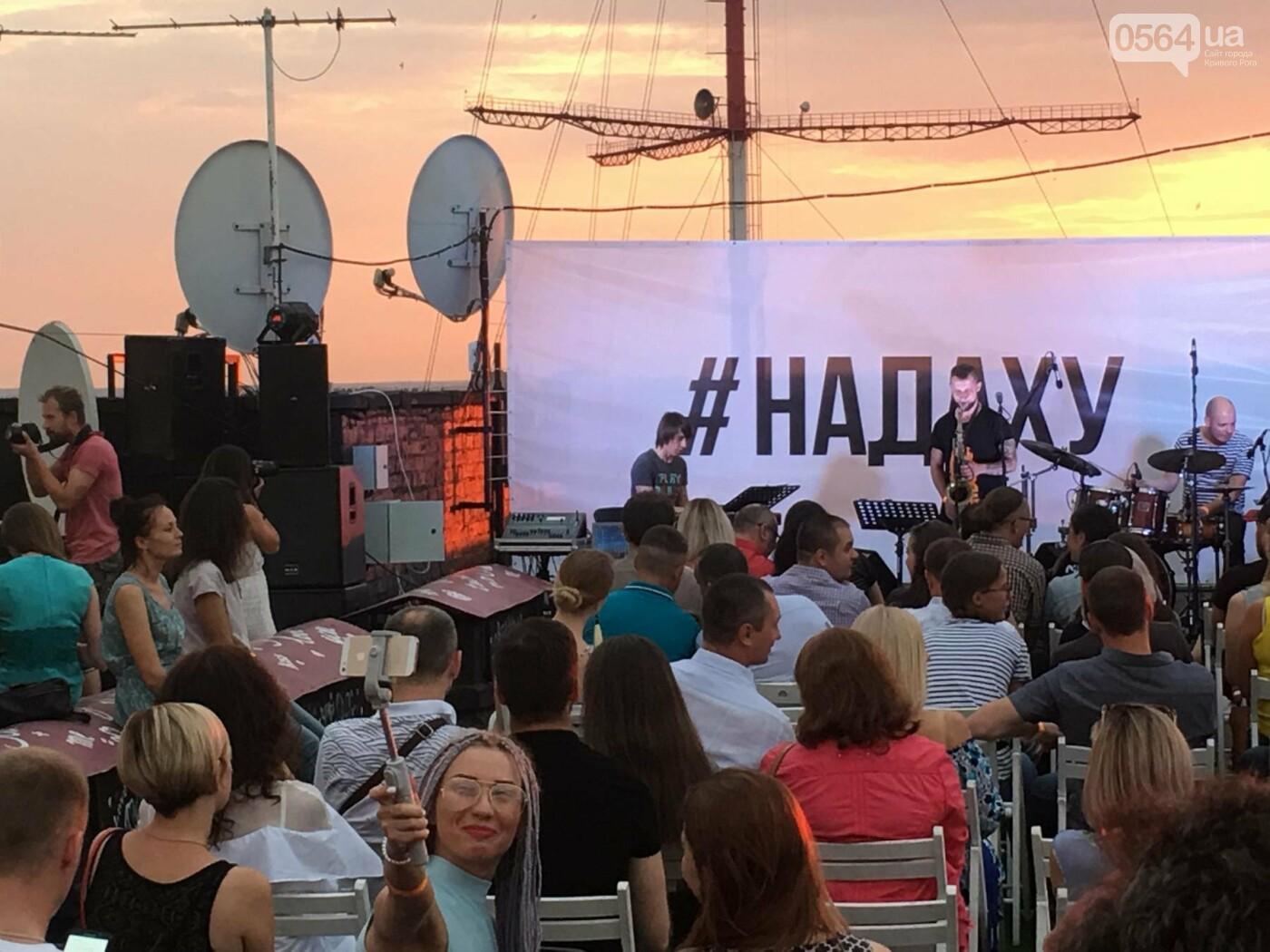 Сотни криворожан встречали закат на крыше отеля под мелодии джаза, - ФОТО, ВИДЕО, фото-18