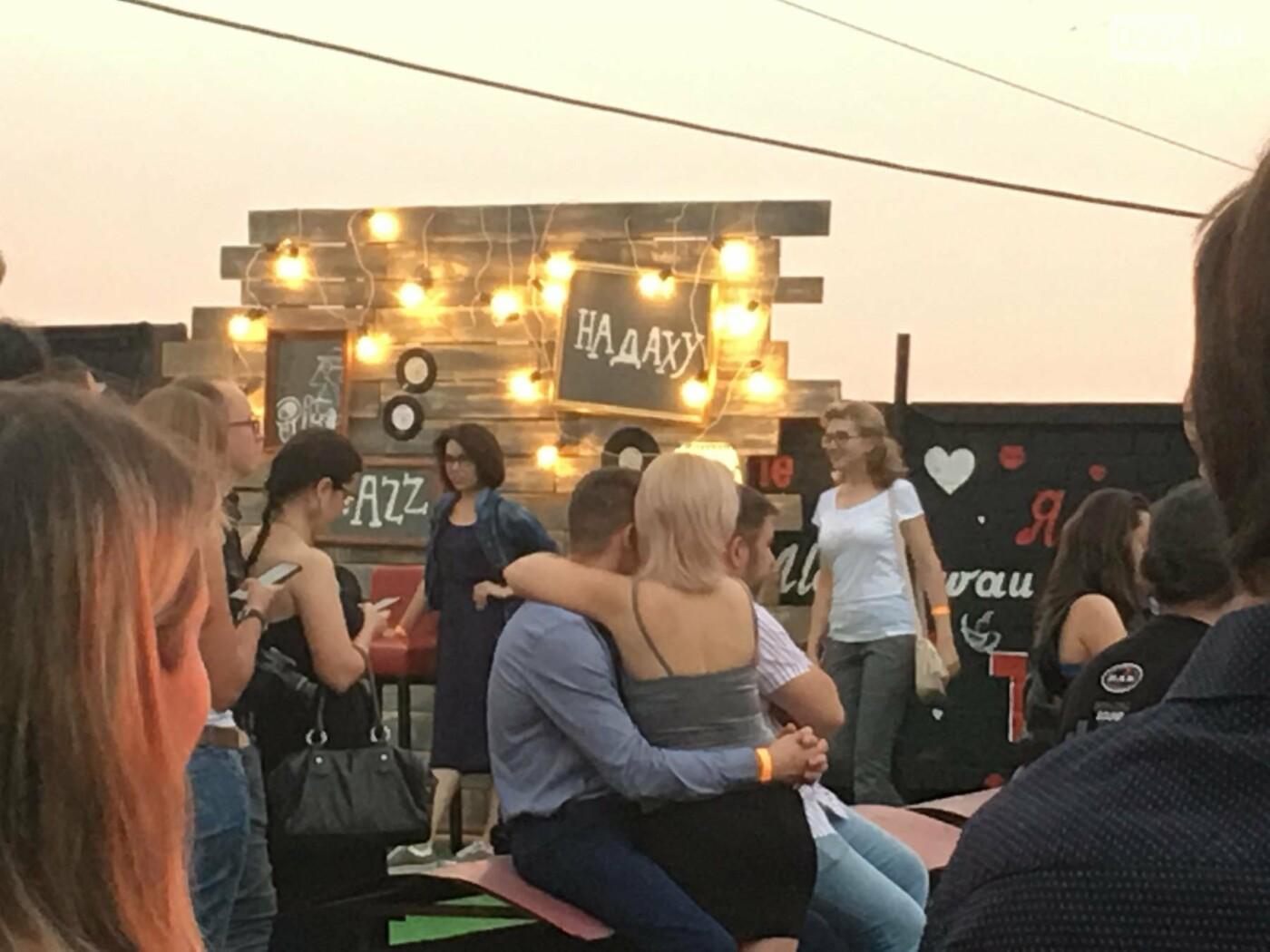 Сотни криворожан встречали закат на крыше отеля под мелодии джаза, - ФОТО, ВИДЕО, фото-8