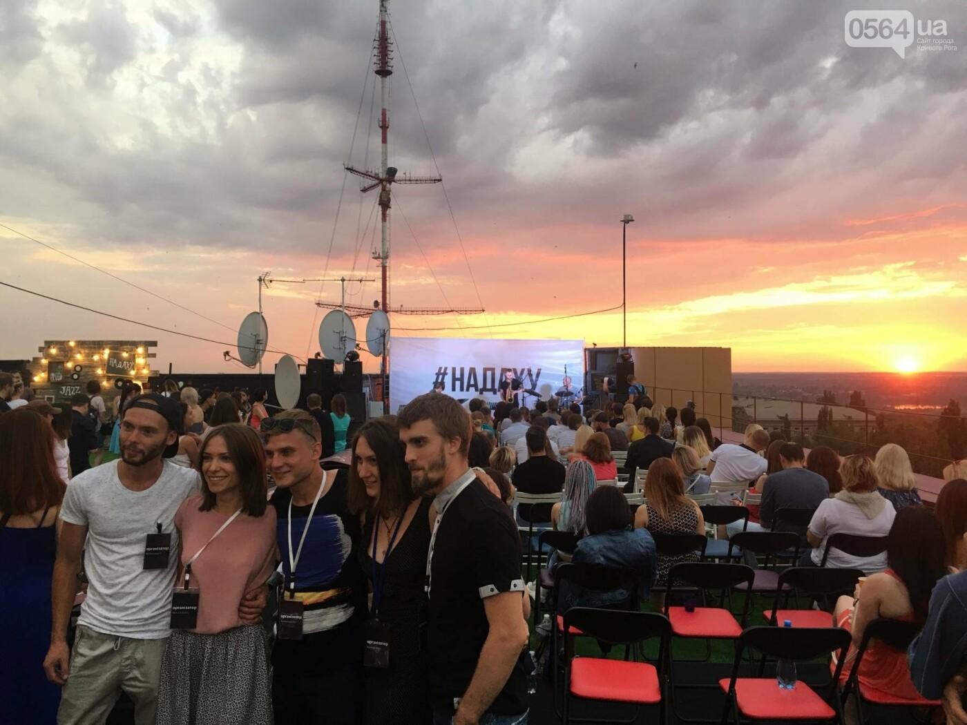 Сотни криворожан встречали закат на крыше отеля под мелодии джаза, - ФОТО, ВИДЕО, фото-44