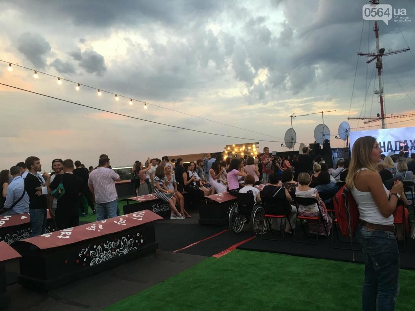 Сотни криворожан встречали закат на крыше отеля под мелодии джаза, - ФОТО, ВИДЕО, фото-39