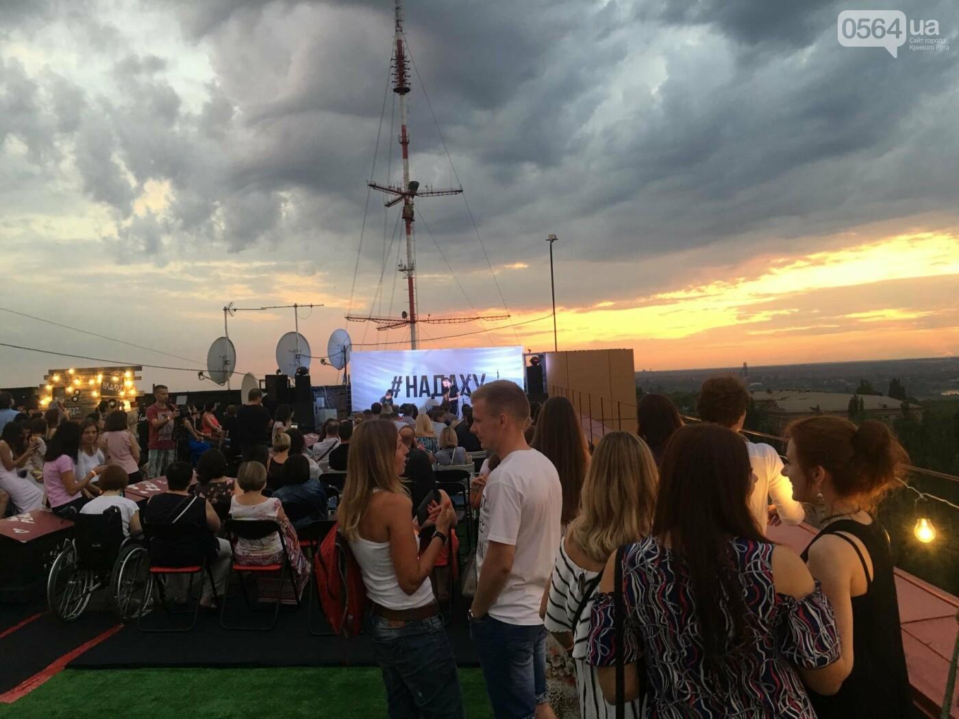 Сотни криворожан встречали закат на крыше отеля под мелодии джаза, - ФОТО, ВИДЕО, фото-43