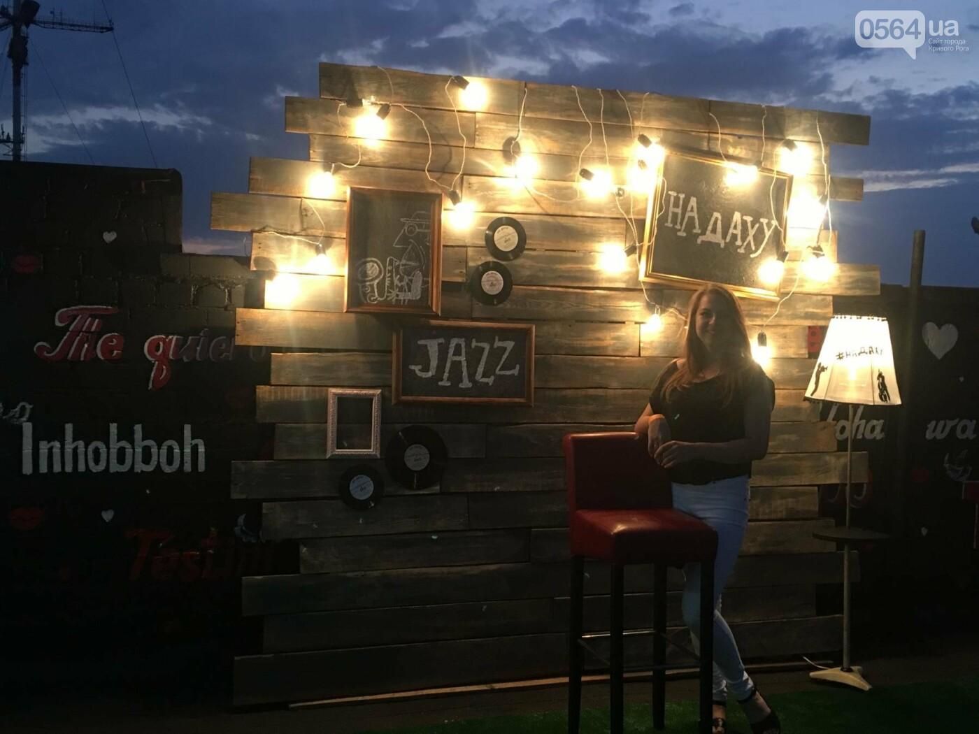 Сотни криворожан встречали закат на крыше отеля под мелодии джаза, - ФОТО, ВИДЕО, фото-26