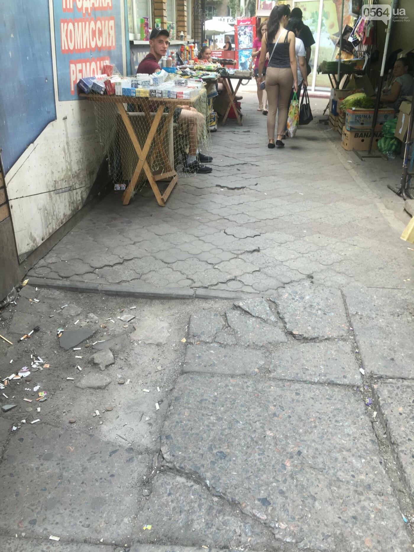 """Проходя по """"дороге"""" к рынку, 75-летняя криворожанка травмировалась, - ФОТО, фото-8"""