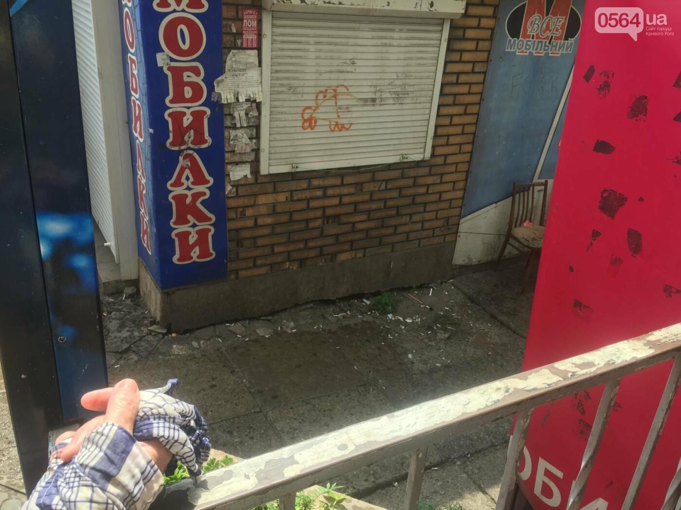 """Проходя по """"дороге"""" к рынку, 75-летняя криворожанка травмировалась, - ФОТО, фото-3"""