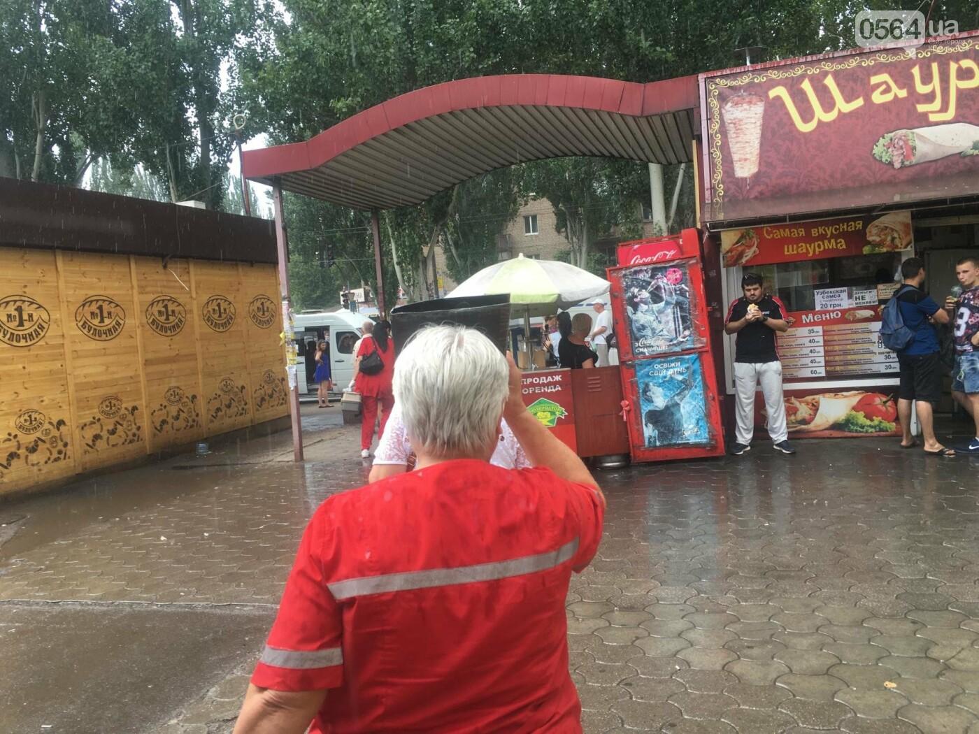 """Проходя по """"дороге"""" к рынку, 75-летняя криворожанка травмировалась, - ФОТО, фото-10"""