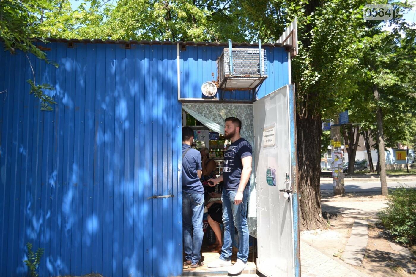 """В Кривом Роге активисты обнаружили очередную """"наливайку"""", а полицейский назвал это """"фигней"""", - ФОТО, ВИДЕО, фото-22"""