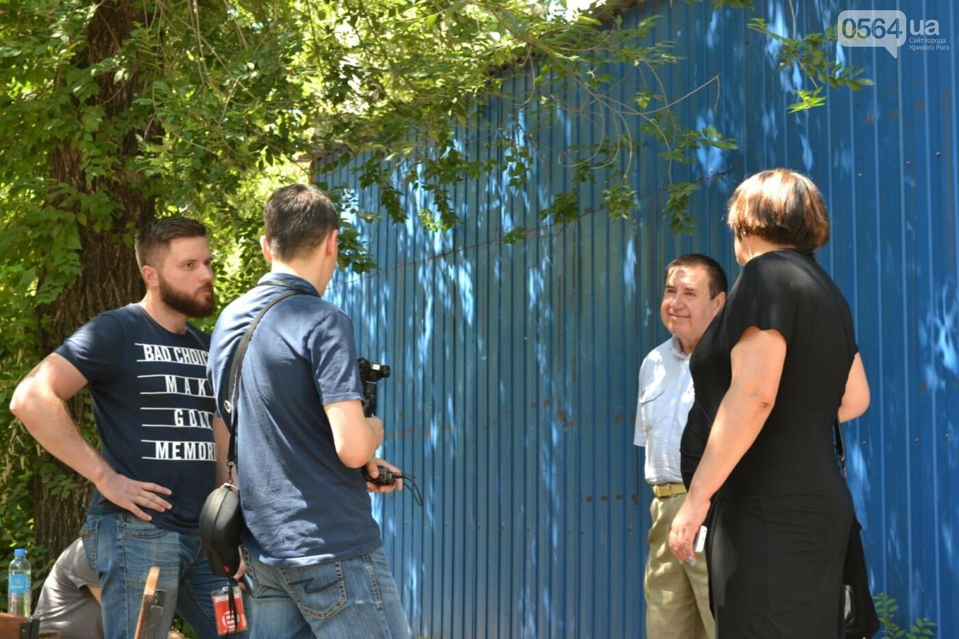 """В Кривом Роге активисты обнаружили очередную """"наливайку"""", а полицейский назвал это """"фигней"""", - ФОТО, ВИДЕО, фото-21"""