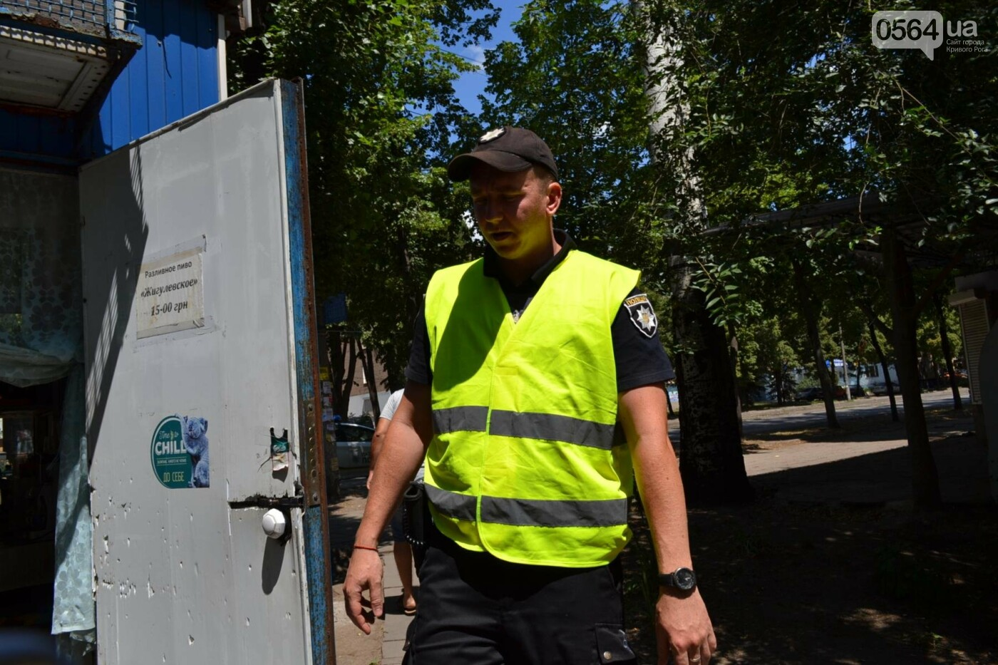 """В Кривом Роге активисты обнаружили очередную """"наливайку"""", а полицейский назвал это """"фигней"""", - ФОТО, ВИДЕО, фото-19"""