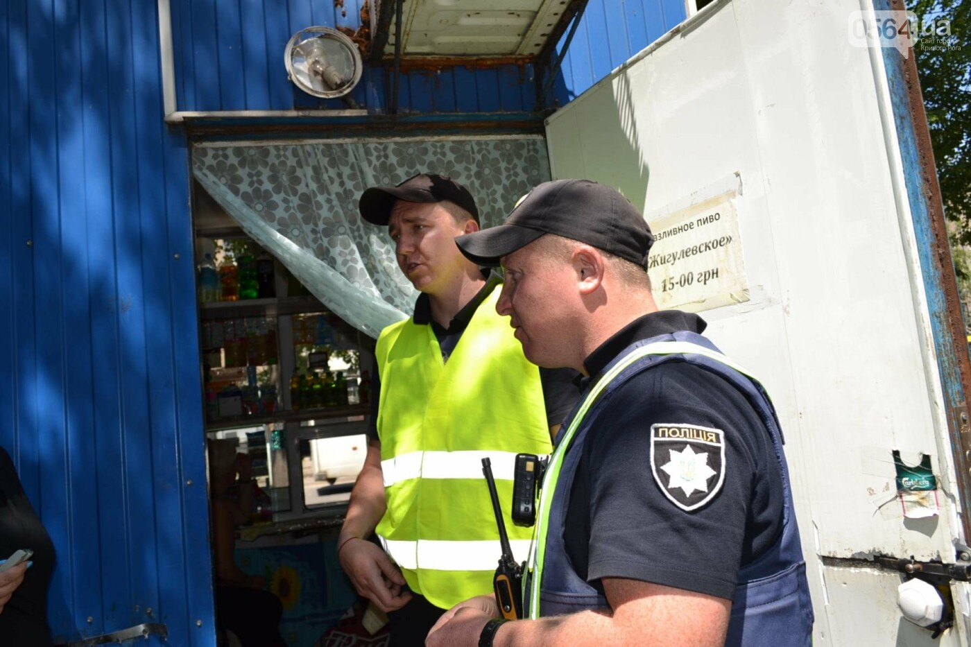 """В Кривом Роге активисты обнаружили очередную """"наливайку"""", а полицейский назвал это """"фигней"""", - ФОТО, ВИДЕО, фото-5"""