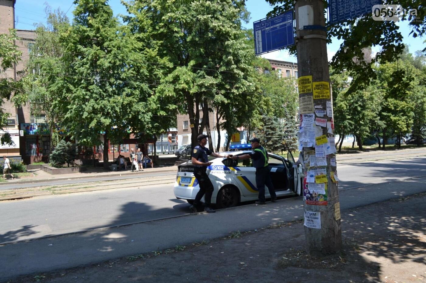 """В Кривом Роге активисты обнаружили очередную """"наливайку"""", а полицейский назвал это """"фигней"""", - ФОТО, ВИДЕО, фото-29"""