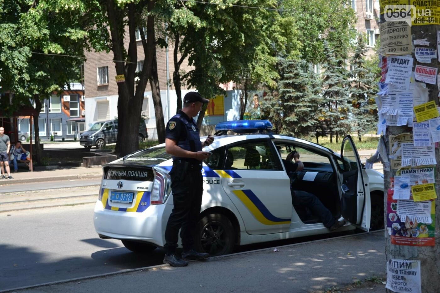 """В Кривом Роге активисты обнаружили очередную """"наливайку"""", а полицейский назвал это """"фигней"""", - ФОТО, ВИДЕО, фото-17"""