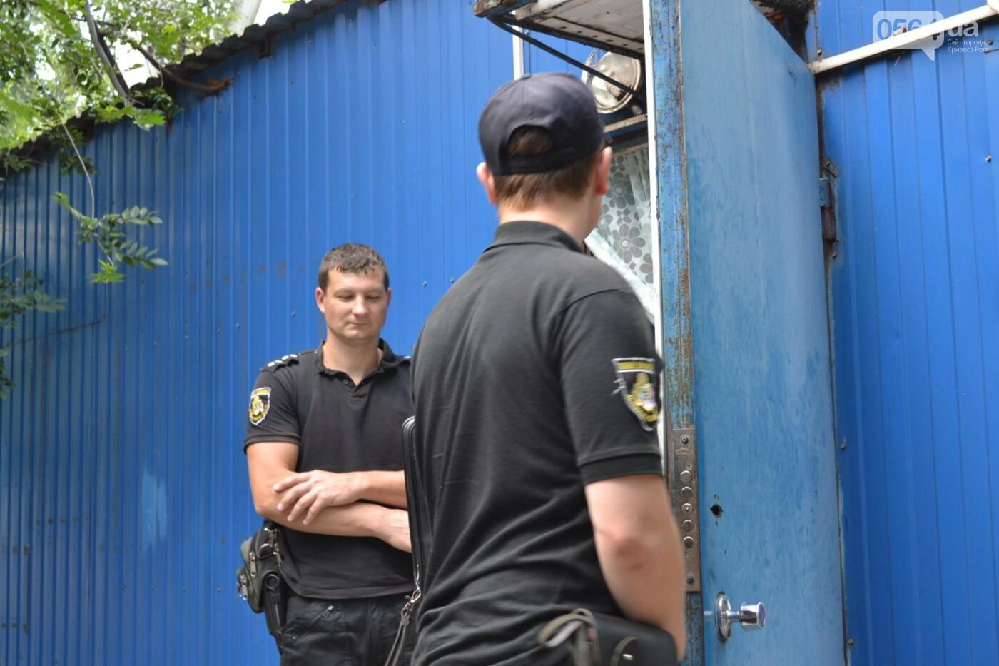 """В Кривом Роге активисты обнаружили очередную """"наливайку"""", а полицейский назвал это """"фигней"""", - ФОТО, ВИДЕО, фото-15"""