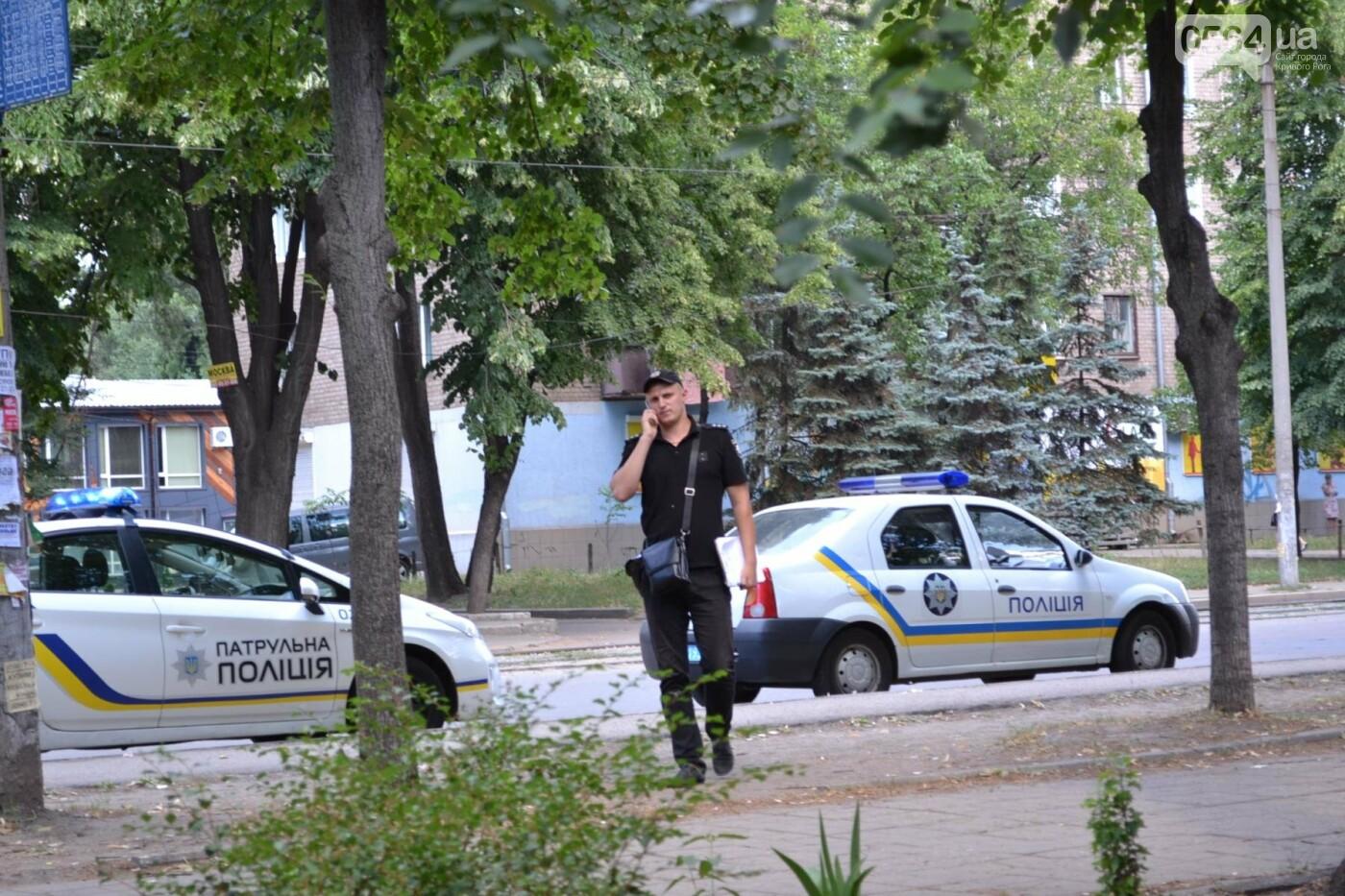 """В Кривом Роге активисты обнаружили очередную """"наливайку"""", а полицейский назвал это """"фигней"""", - ФОТО, ВИДЕО, фото-32"""
