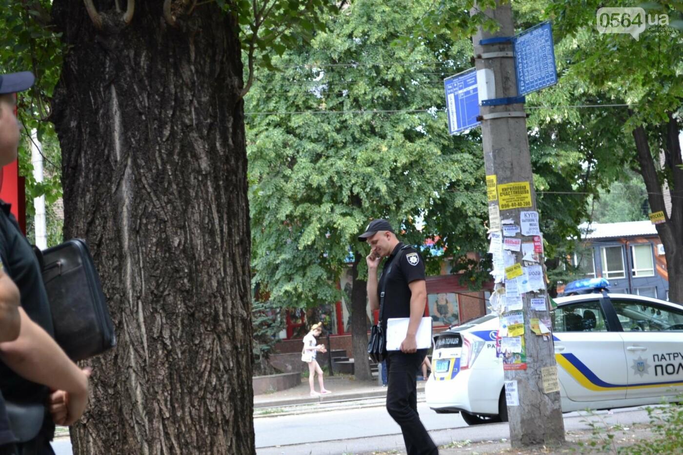 """В Кривом Роге активисты обнаружили очередную """"наливайку"""", а полицейский назвал это """"фигней"""", - ФОТО, ВИДЕО, фото-27"""