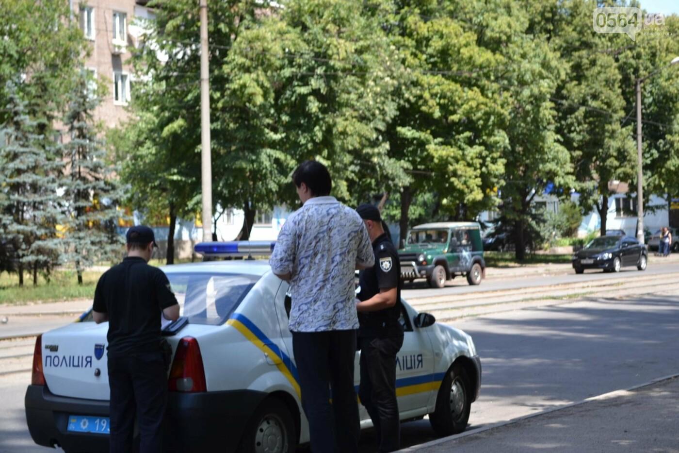 """В Кривом Роге активисты обнаружили очередную """"наливайку"""", а полицейский назвал это """"фигней"""", - ФОТО, ВИДЕО, фото-13"""