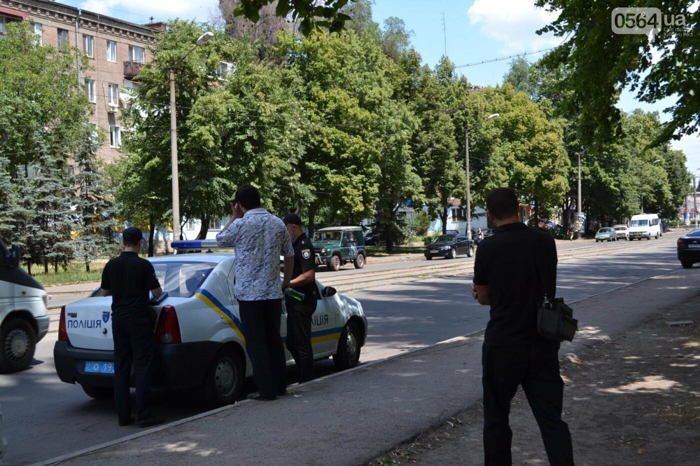 """В Кривом Роге активисты обнаружили очередную """"наливайку"""", а полицейский назвал это """"фигней"""", - ФОТО, ВИДЕО, фото-28"""