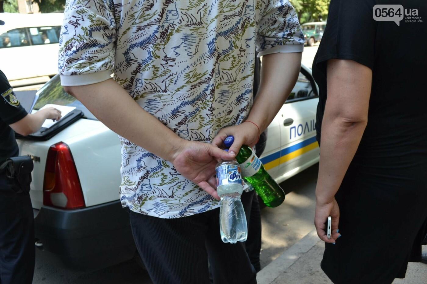 """В Кривом Роге активисты обнаружили очередную """"наливайку"""", а полицейский назвал это """"фигней"""", - ФОТО, ВИДЕО, фото-14"""