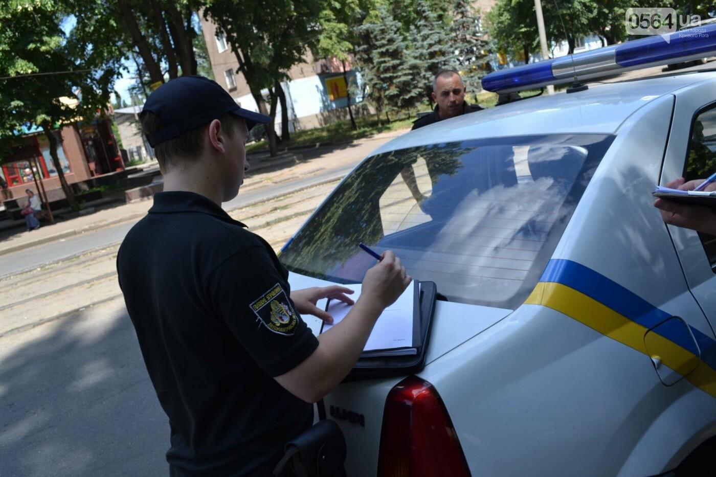 """В Кривом Роге активисты обнаружили очередную """"наливайку"""", а полицейский назвал это """"фигней"""", - ФОТО, ВИДЕО, фото-11"""