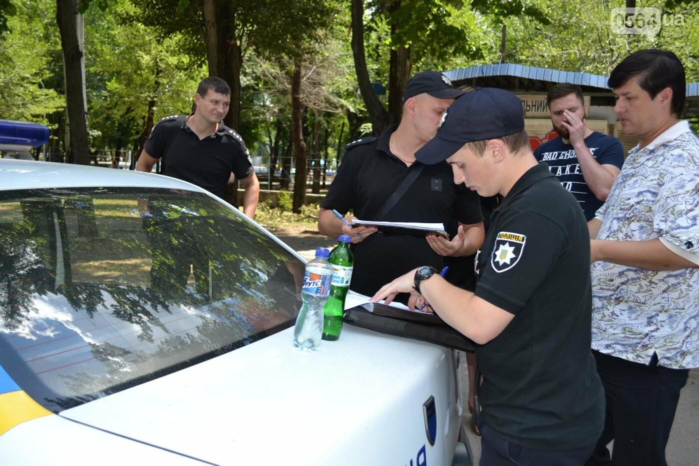 """В Кривом Роге активисты обнаружили очередную """"наливайку"""", а полицейский назвал это """"фигней"""", - ФОТО, ВИДЕО, фото-18"""