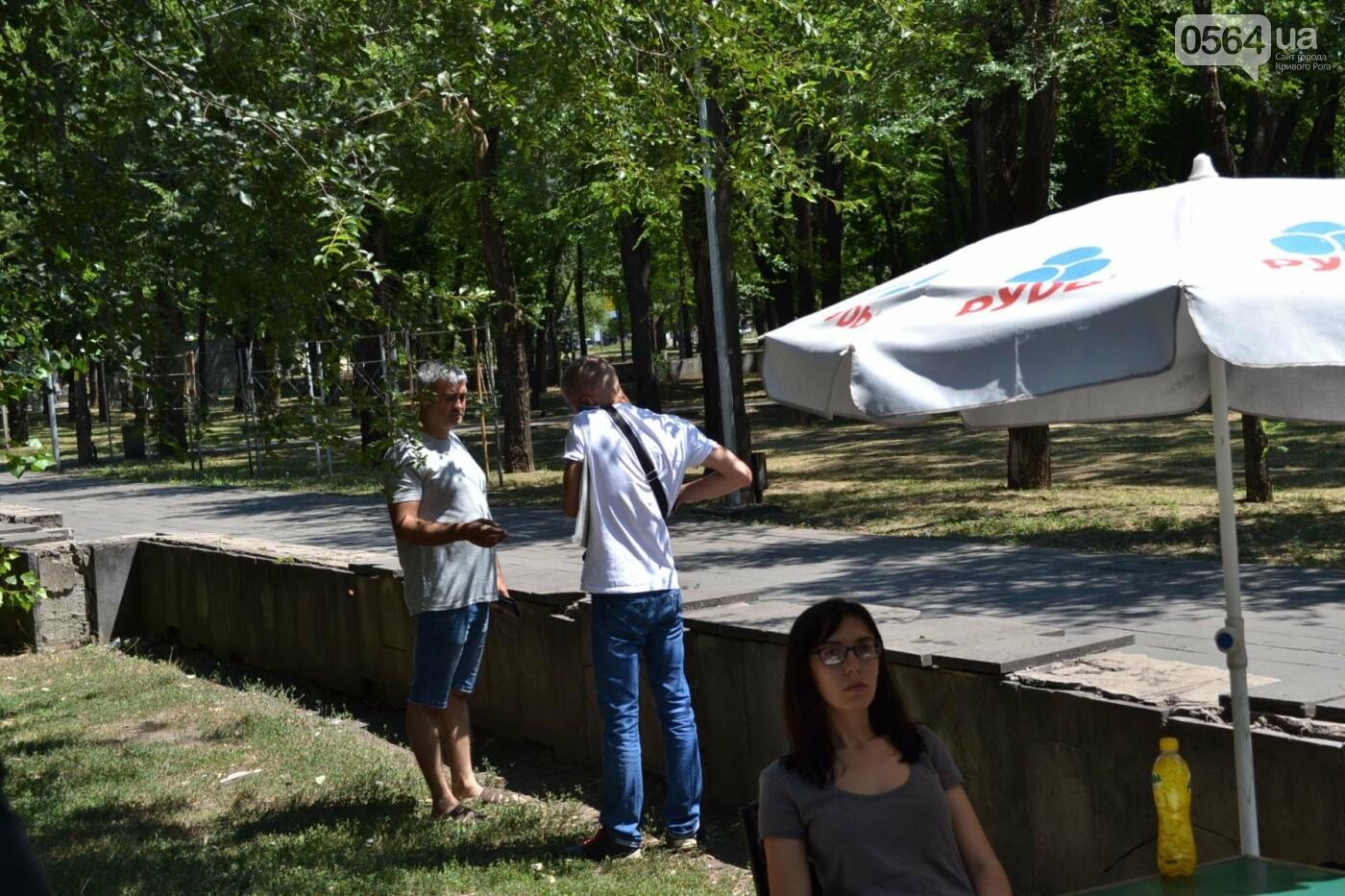 """В Кривом Роге активисты обнаружили очередную """"наливайку"""", а полицейский назвал это """"фигней"""", - ФОТО, ВИДЕО, фото-24"""