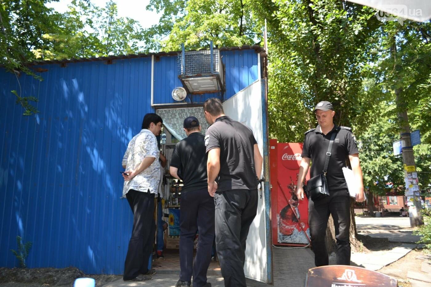 """В Кривом Роге активисты обнаружили очередную """"наливайку"""", а полицейский назвал это """"фигней"""", - ФОТО, ВИДЕО, фото-8"""