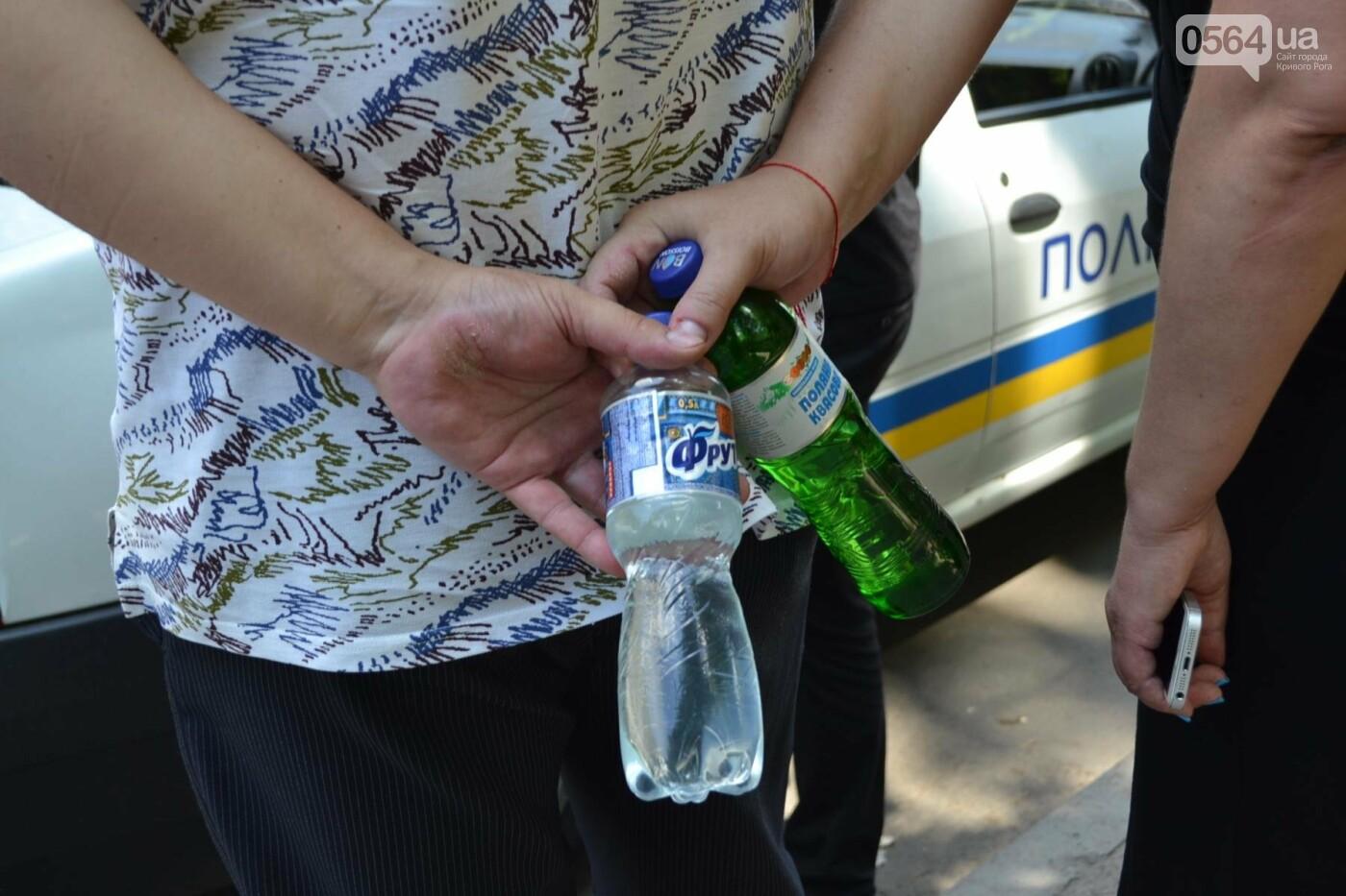 """В Кривом Роге активисты обнаружили очередную """"наливайку"""", а полицейский назвал это """"фигней"""", - ФОТО, ВИДЕО, фото-12"""