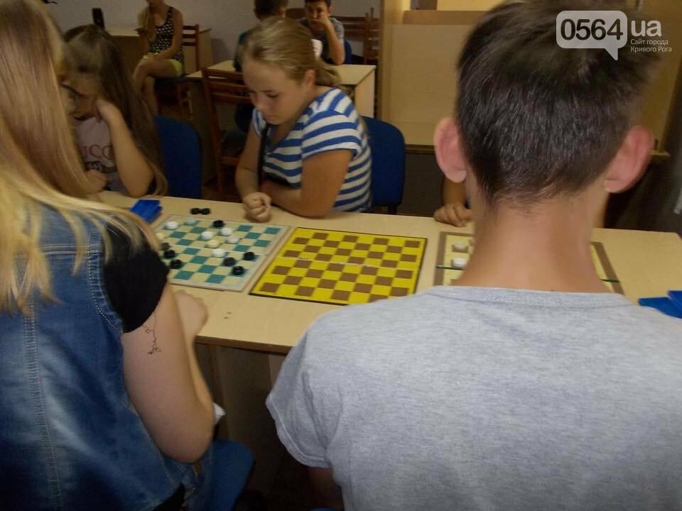 В Долгинцевском районе Кривого Рога определились сильнейшие шахматисты и шашисты, - ФОТО, фото-4