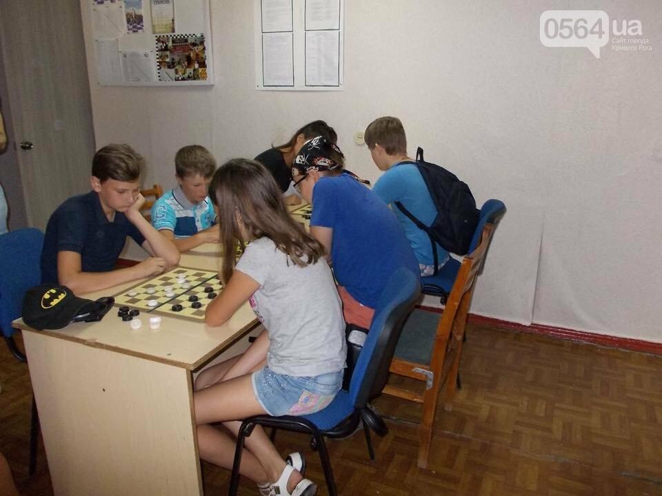 В Долгинцевском районе Кривого Рога определились сильнейшие шахматисты и шашисты, - ФОТО, фото-6