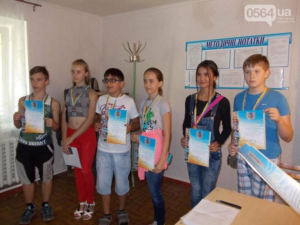 В Долгинцевском районе Кривого Рога определились сильнейшие шахматисты и шашисты, - ФОТО, фото-1