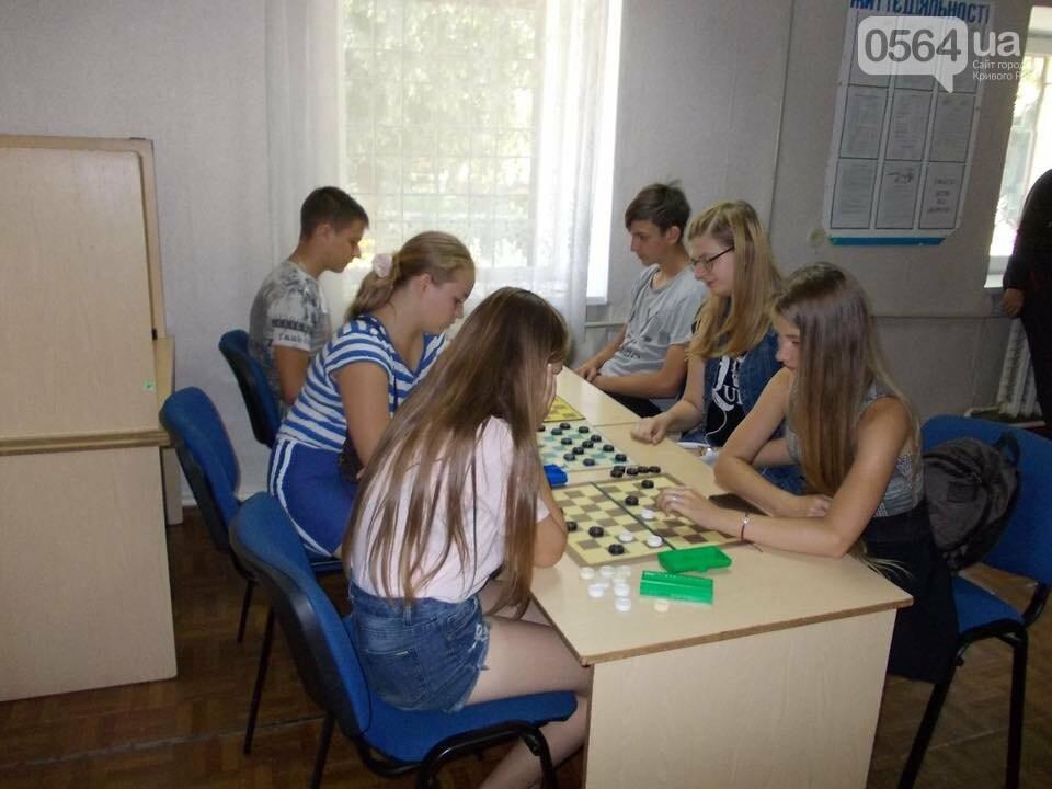 В Долгинцевском районе Кривого Рога определились сильнейшие шахматисты и шашисты, - ФОТО, фото-10