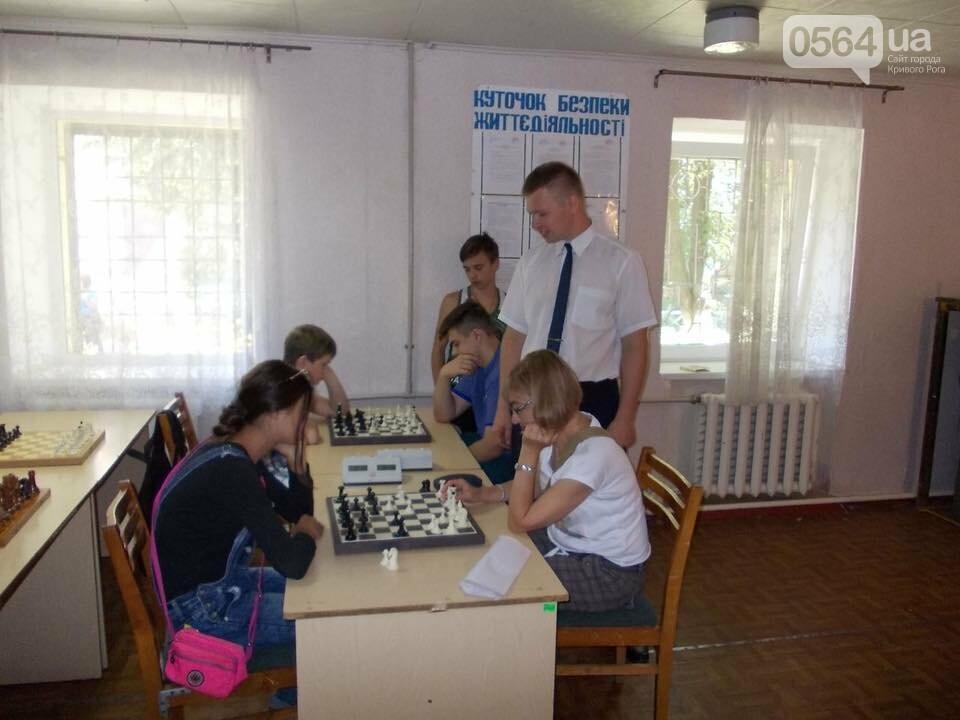 В Долгинцевском районе Кривого Рога определились сильнейшие шахматисты и шашисты, - ФОТО, фото-7