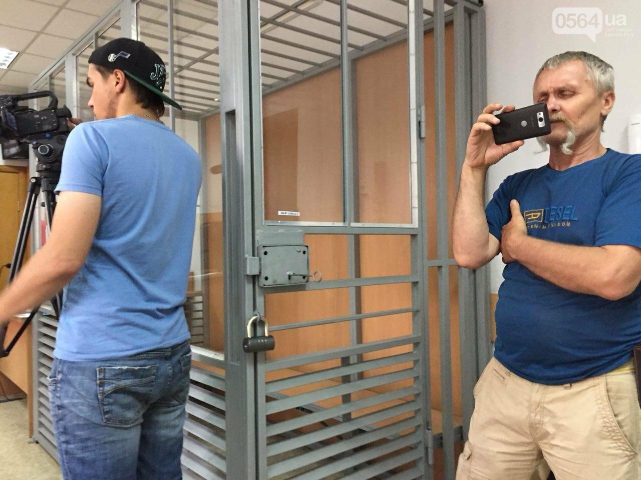 Закрыто или открыто? Сегодня в криворожском суде решали, как рассматривать дело супругов Кудрявцевых, - ФОТО, фото-11