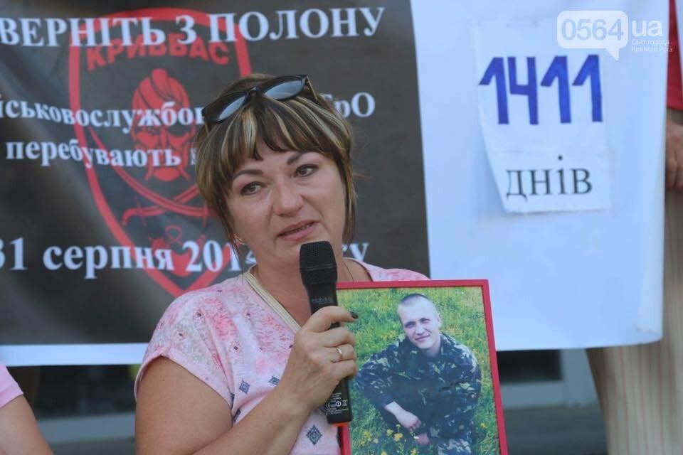 """""""Кривбассовцы"""" в Днепре провели акцию поддержки заложников Кремля, - ФОТО, фото-2"""