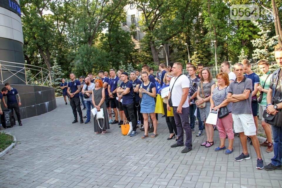 """""""Кривбассовцы"""" в Днепре провели акцию поддержки заложников Кремля, - ФОТО, фото-24"""